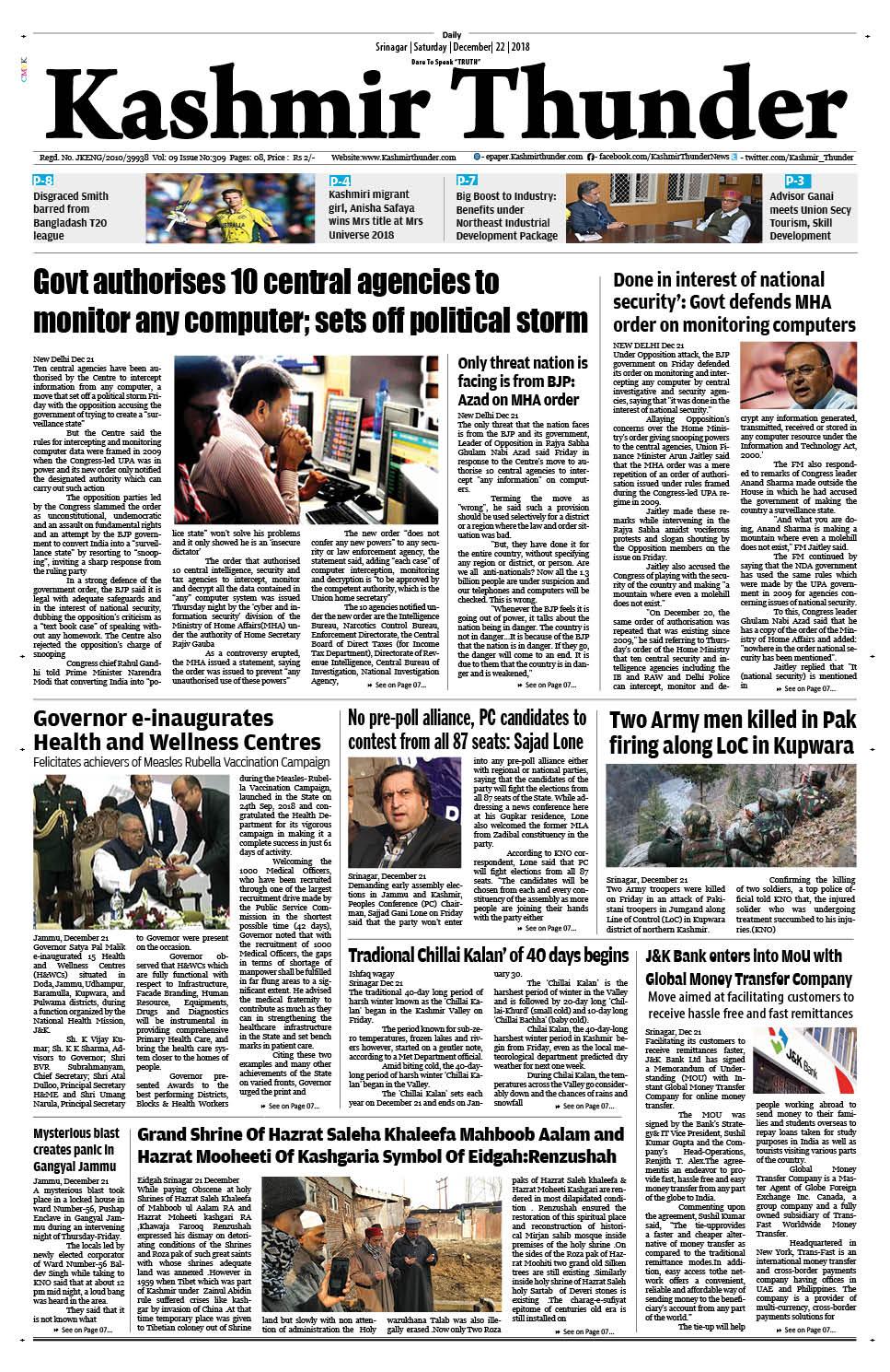 epaper-22-12-2018 - ePaper Kashmir Thunder